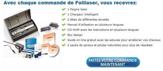 folilaser-commande